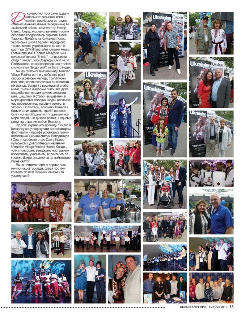 https://ukrainianpeople.us/wp-content/uploads/2019/09/00_up35-1-793x1024.jpg