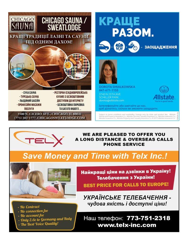 https://ukrainianpeople.us/wp-content/uploads/2019/09/00_up39-793x1024.jpg