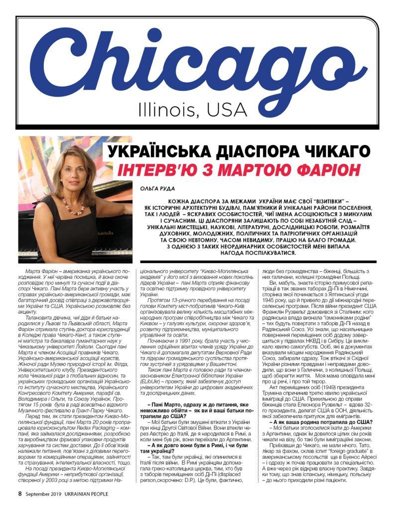 https://ukrainianpeople.us/wp-content/uploads/2019/09/00_up8-793x1024.jpg