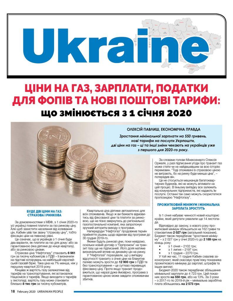 https://ukrainianpeople.us/wp-content/uploads/2020/01/00_18-793x1024.jpg