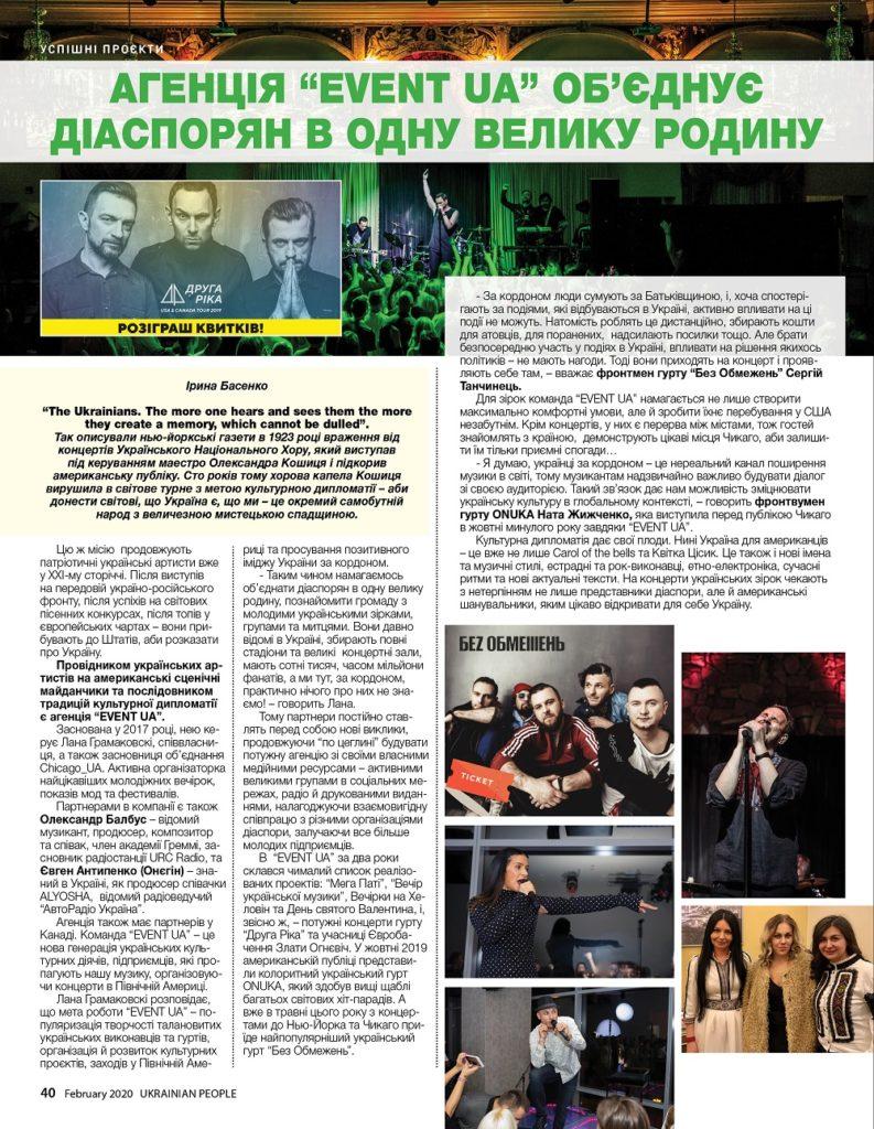 https://ukrainianpeople.us/wp-content/uploads/2020/01/00_40-793x1024.jpg