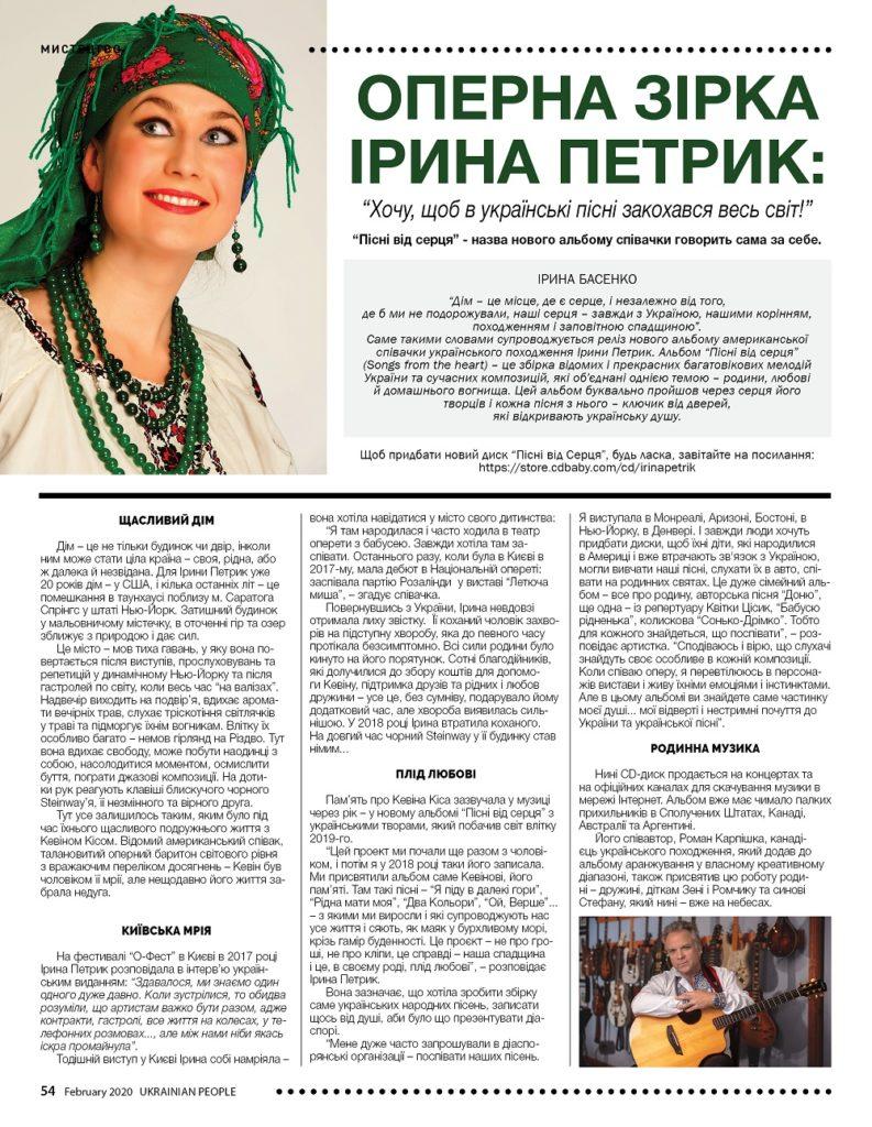 https://ukrainianpeople.us/wp-content/uploads/2020/01/00_54-793x1024.jpg