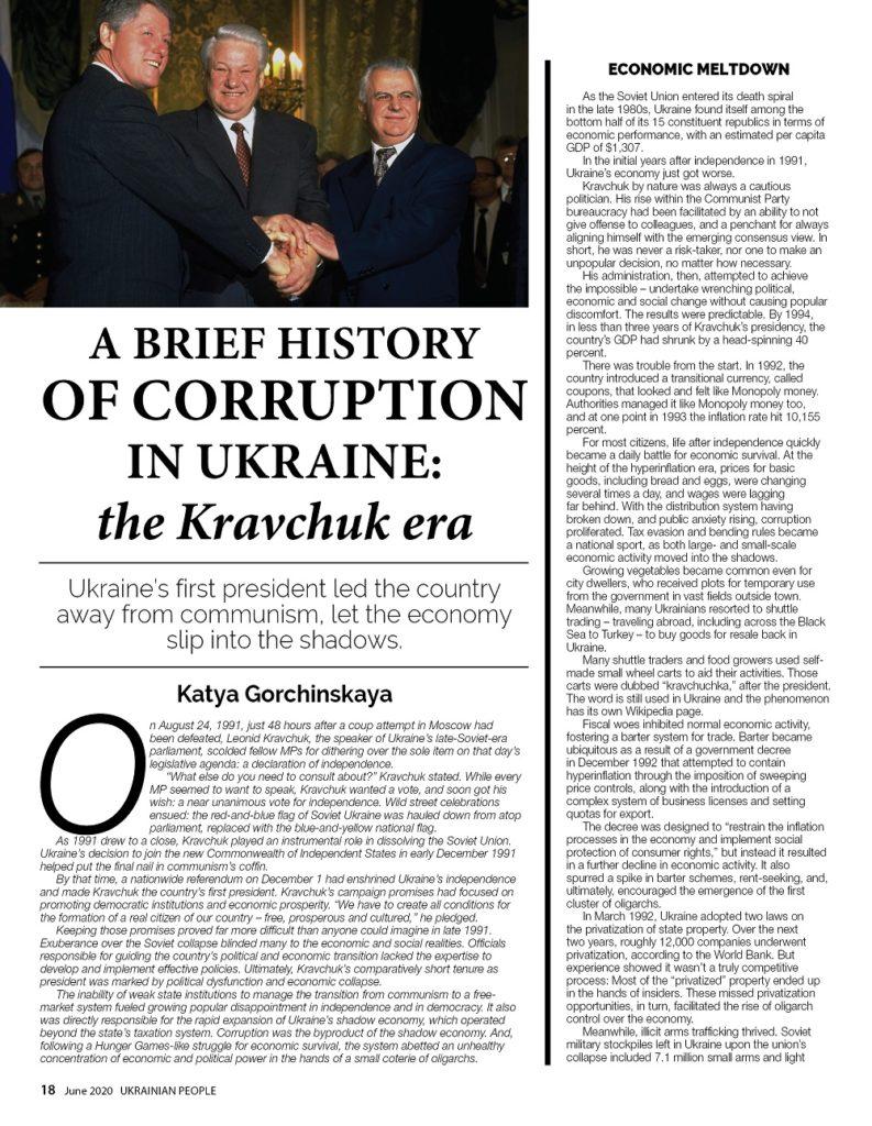 https://ukrainianpeople.us/wp-content/uploads/2020/06/00_up18-793x1024.jpg