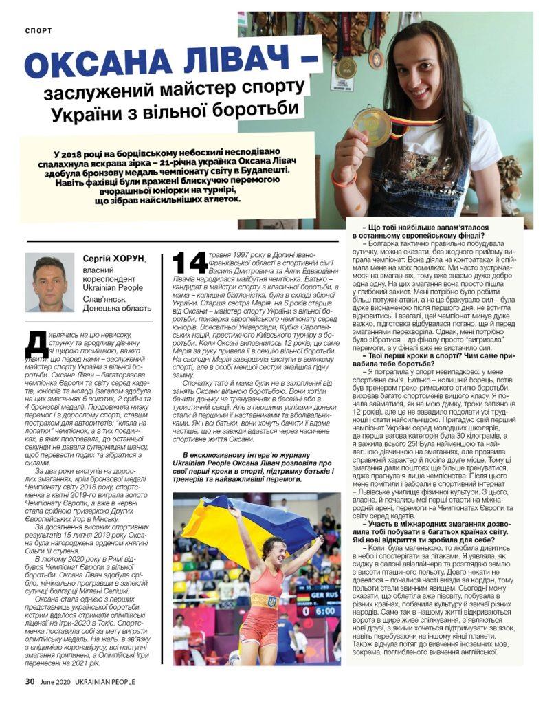 https://ukrainianpeople.us/wp-content/uploads/2020/06/00_up30-793x1024.jpg