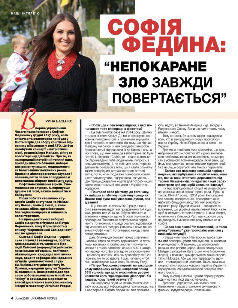 https://ukrainianpeople.us/wp-content/uploads/2020/06/00_up4-793x1024.jpg
