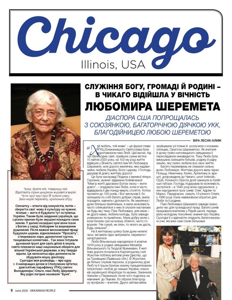 https://ukrainianpeople.us/wp-content/uploads/2020/06/00_up8-793x1024.jpg