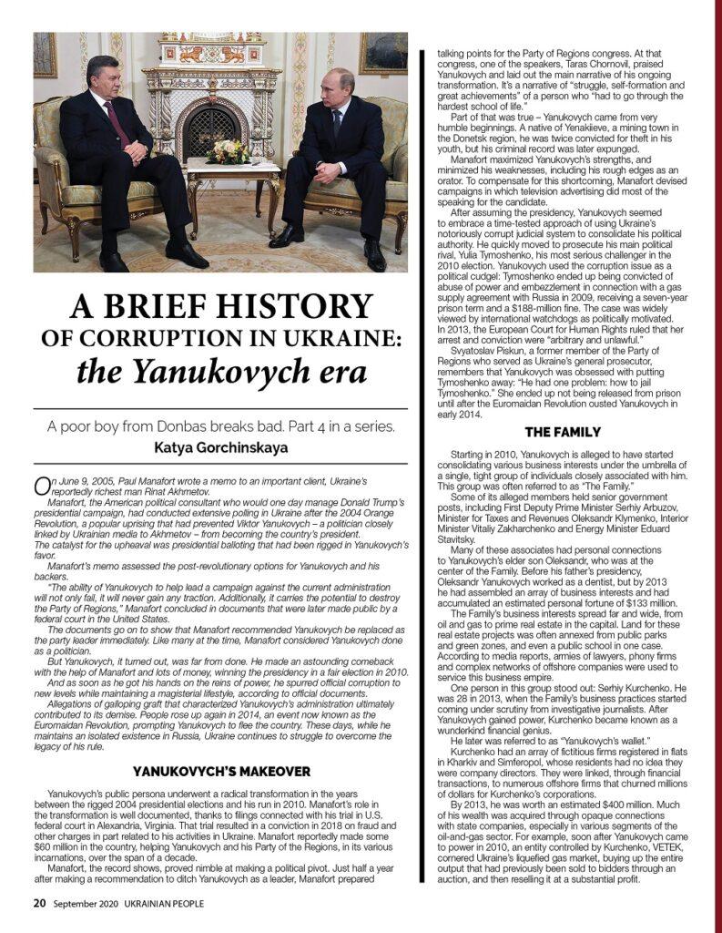 https://ukrainianpeople.us/wp-content/uploads/2020/08/00_up20-1-793x1024.jpg