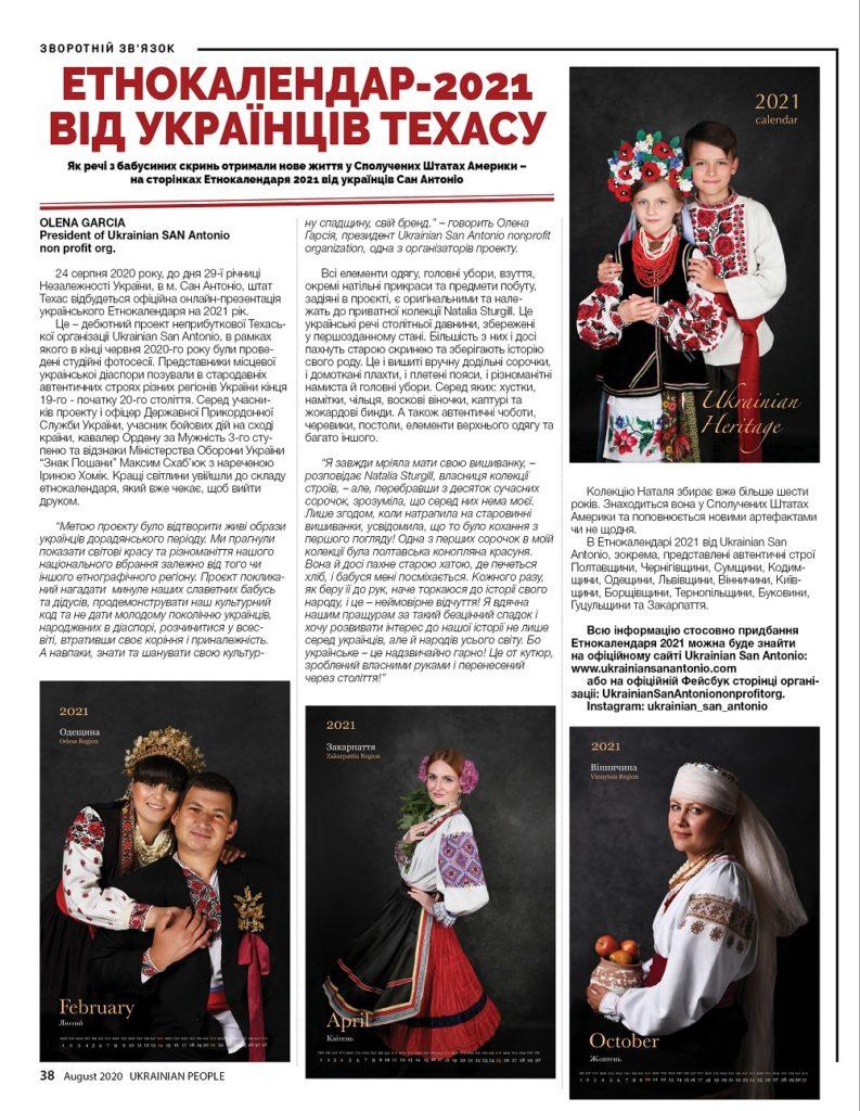 https://ukrainianpeople.us/wp-content/uploads/2020/08/00_up38-793x1024.jpg