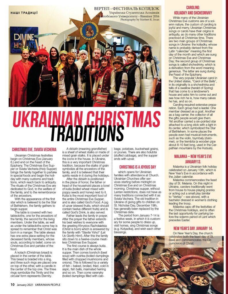 https://ukrainianpeople.us/wp-content/uploads/2020/12/00_up10-1-793x1024.jpg