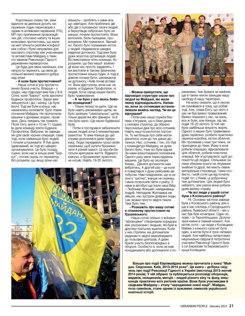 https://ukrainianpeople.us/wp-content/uploads/2020/12/00_up21-1-793x1024.jpg