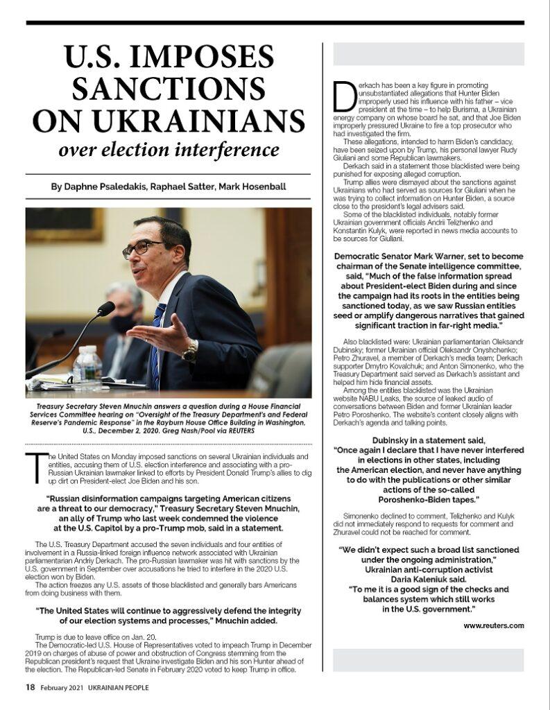 https://ukrainianpeople.us/wp-content/uploads/2021/02/00_up18-793x1024.jpg