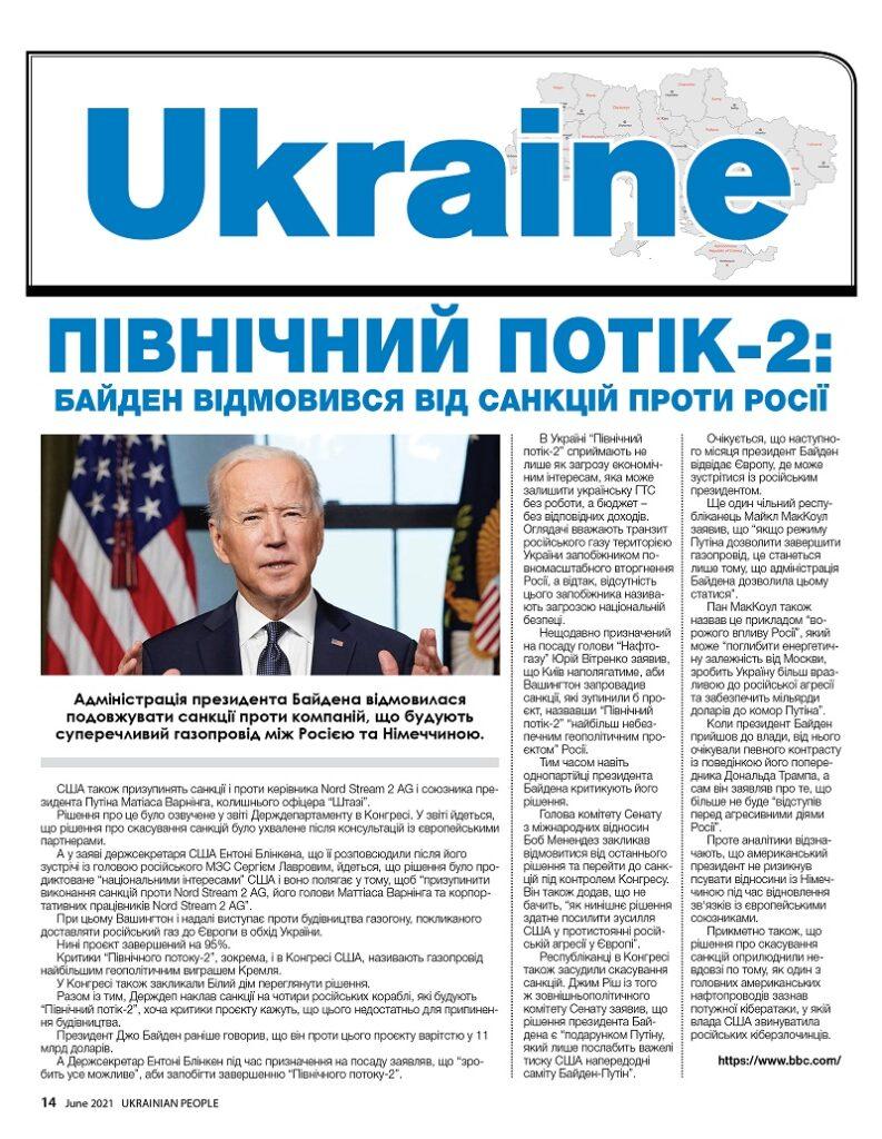 https://ukrainianpeople.us/wp-content/uploads/2021/06/00_up_14-793x1024.jpg