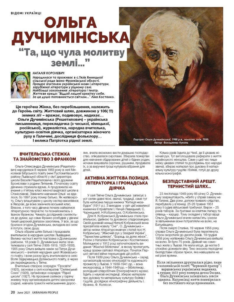 https://ukrainianpeople.us/wp-content/uploads/2021/06/00_up_20-793x1024.jpg