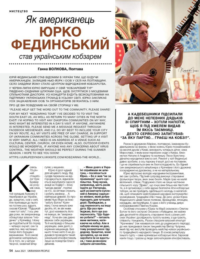 https://ukrainianpeople.us/wp-content/uploads/2021/06/00_up_54-793x1024.jpg