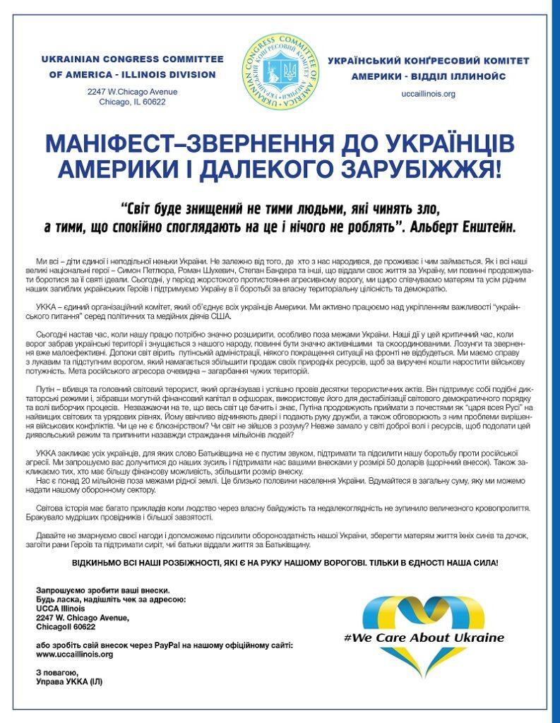 https://ukrainianpeople.us/wp-content/uploads/2021/07/00_up10-793x1024.jpg
