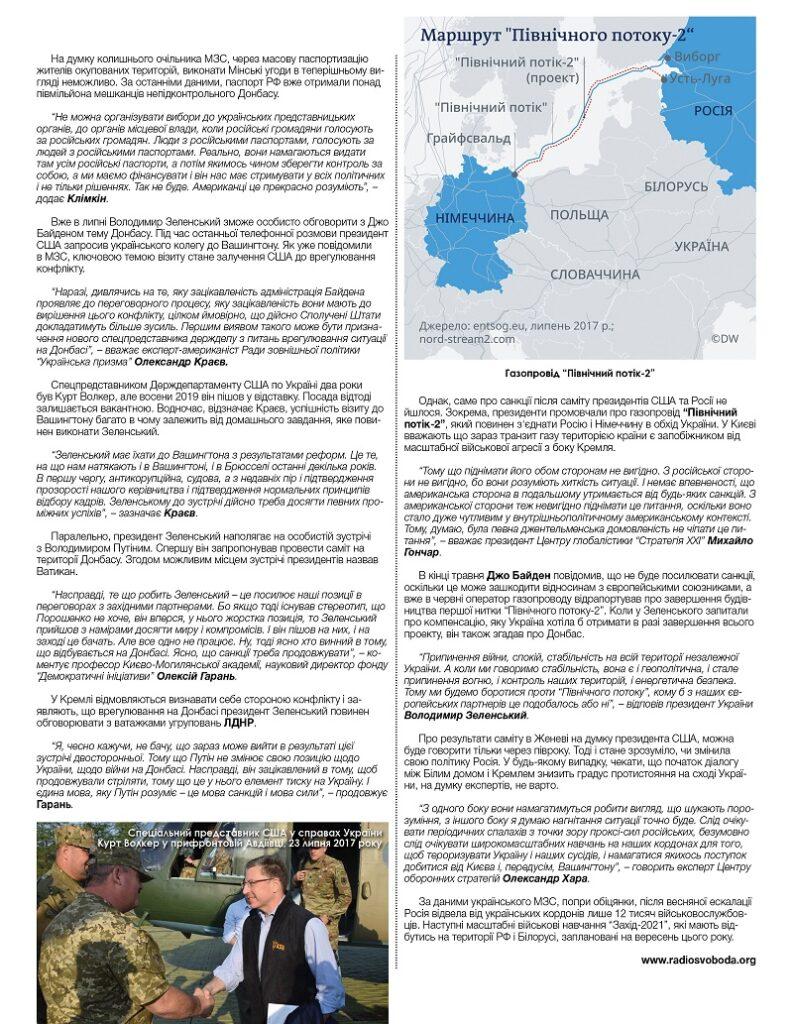 https://ukrainianpeople.us/wp-content/uploads/2021/07/00_up15-793x1024.jpg