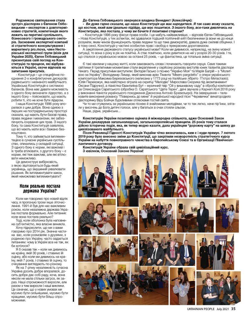 https://ukrainianpeople.us/wp-content/uploads/2021/07/00_up35-793x1024.jpg