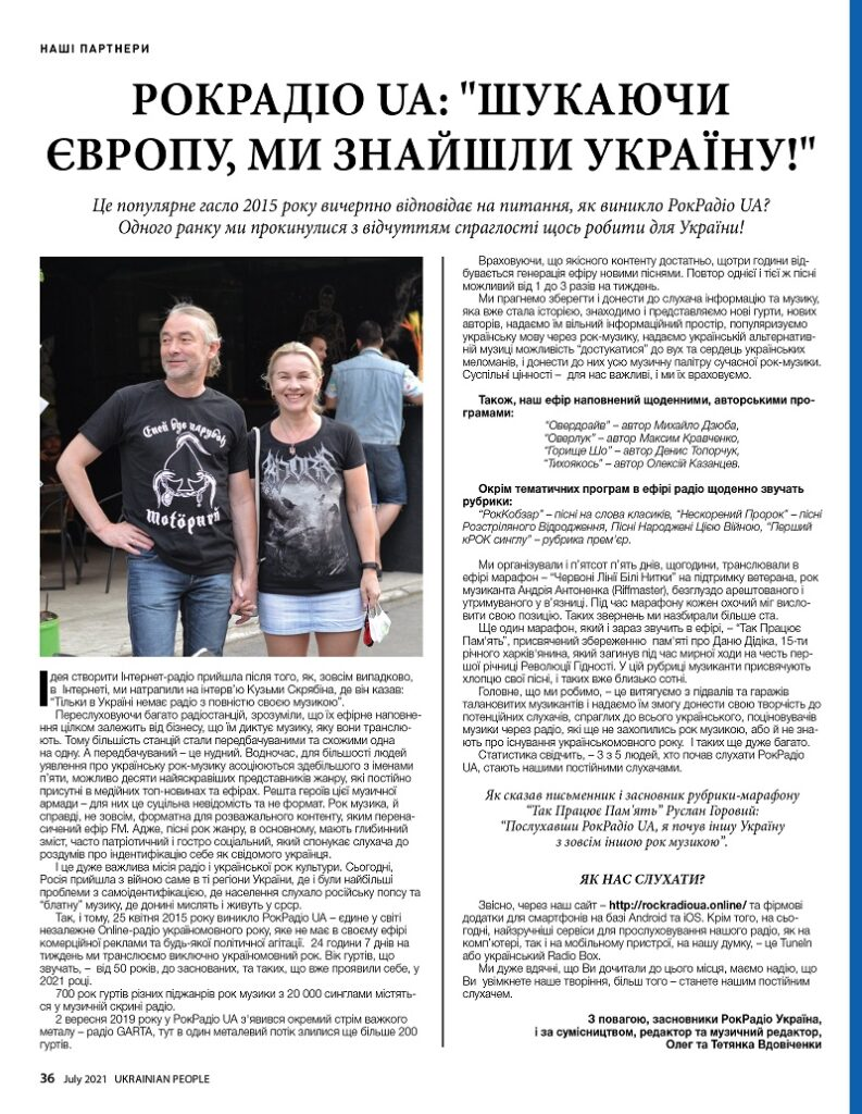 https://ukrainianpeople.us/wp-content/uploads/2021/07/00_up36-793x1024.jpg