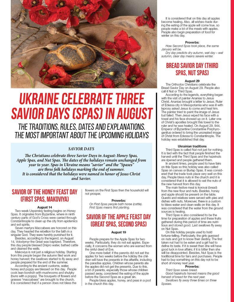 https://ukrainianpeople.us/wp-content/uploads/2021/07/00_up_12-793x1024.jpg