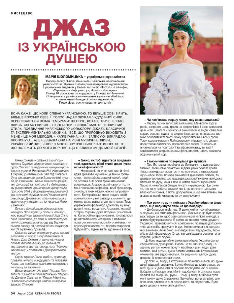 https://ukrainianpeople.us/wp-content/uploads/2021/07/00_up_54-793x1024.jpg