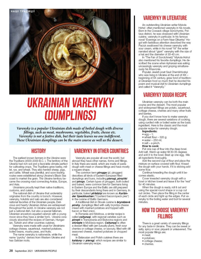 https://ukrainianpeople.us/wp-content/uploads/2021/09/00_up_28-793x1024.jpg