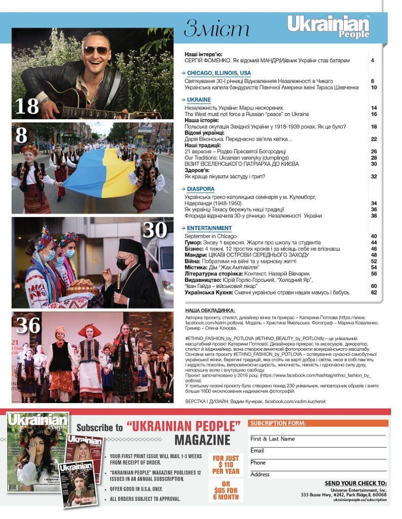 https://ukrainianpeople.us/wp-content/uploads/2021/09/00_up_3-793x1024.jpg