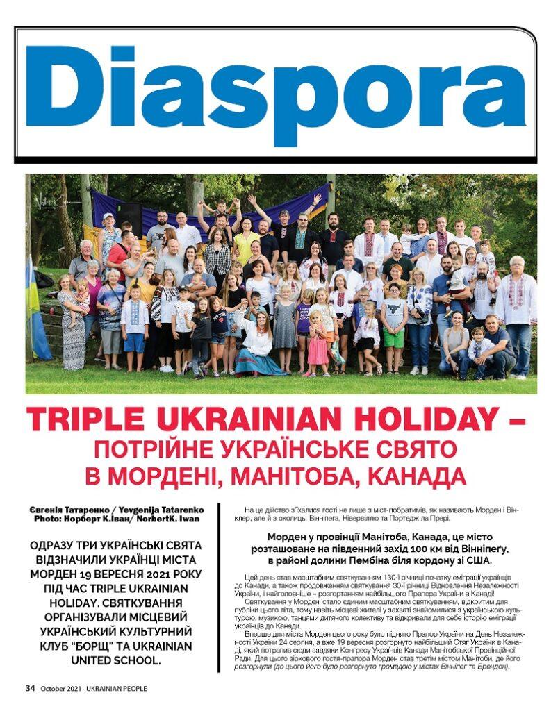 https://ukrainianpeople.us/wp-content/uploads/2021/10/00_up34-793x1024.jpg