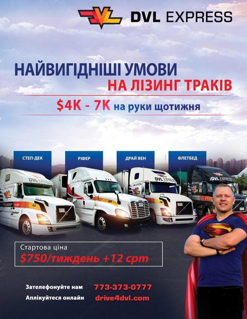 https://ukrainianpeople.us/wp-content/uploads/2021/10/00_up64-793x1024.jpg